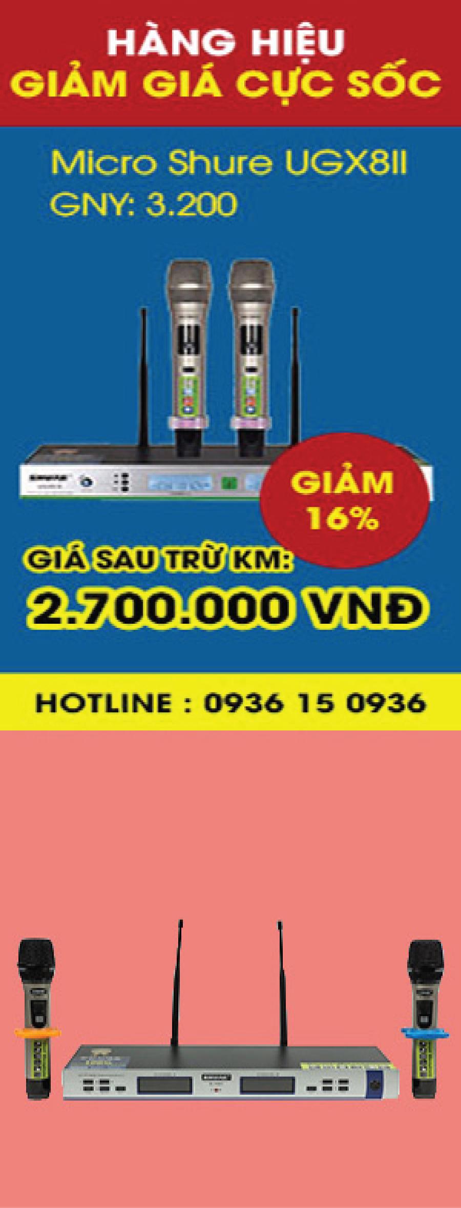 UGX9 Plus