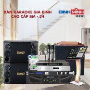 Dàn Karaoke Gia Đình Cao Cấp BM 34