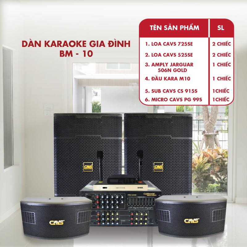 Dàn karaoke gia đình đơn giản