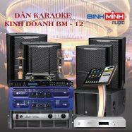 Dàn Karaoke Kinh Doanh BM 12